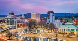 Huntsville (Alabama) - Infos und Sehenswürdigkeiten